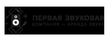 Первая звуковая компания Logo
